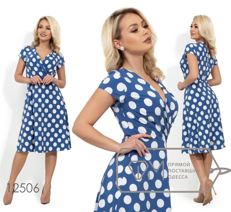 8abd5d6d1d4 Купить Летнее платье в горошек с короткими рукавами
