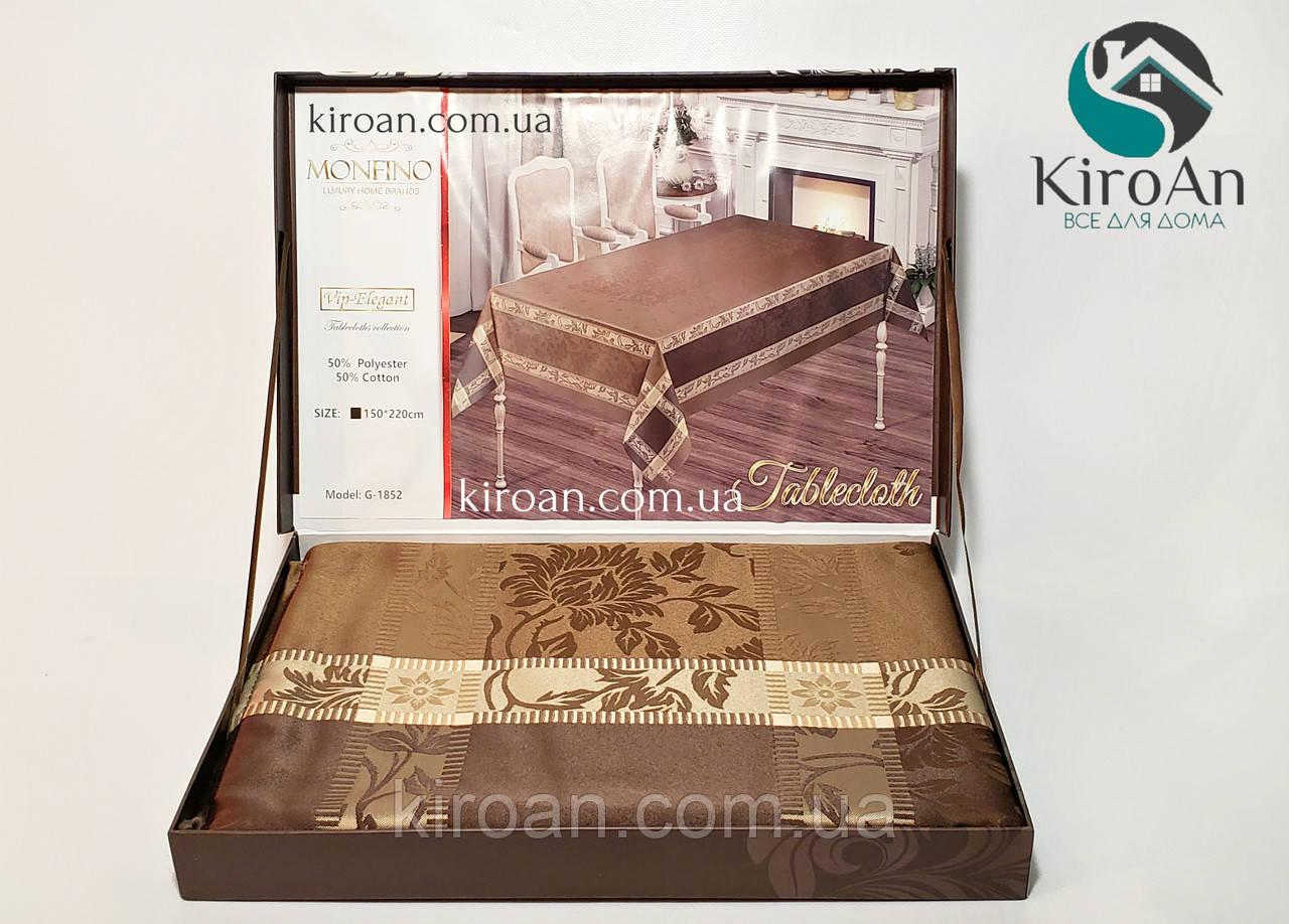 Святкова жакардова скатертина в подарунковій коробці Monfino 150х220см (поліестер + бавовна)