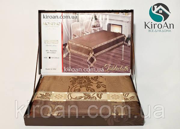Святкова жакардова скатертина в подарунковій коробці Monfino 150х220см (поліестер + бавовна), фото 2