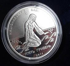 Чайка Дніпрова Срібна монета 5 гривень срібло 15,55 грам, фото 2