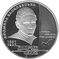 Чайка Дніпрова Срібна монета 5 гривень срібло 15,55 грам