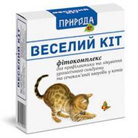 Кот Веселый, капли для лечения и профилактики мочекаменной болезни 3фл