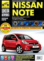 Книга Nissan Note Эксплуатация, техобслуживание, ремонт в фотографиях