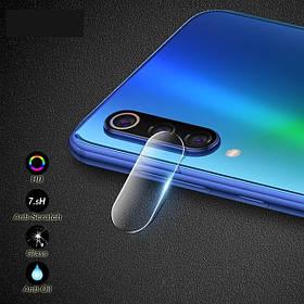 Защитное стекло на камеру для Xiaomi Mi 9