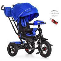 Трехколесный велосипед с поворотным сиденьем и пультом Turbotrike M 4060-10 Синий индиго с резиновыми колесами