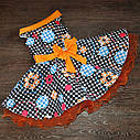 Детское праздничное платье Стиляги Размеры 116- 146, фото 10