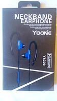 Наушники YOOKIE с креплением за ухо