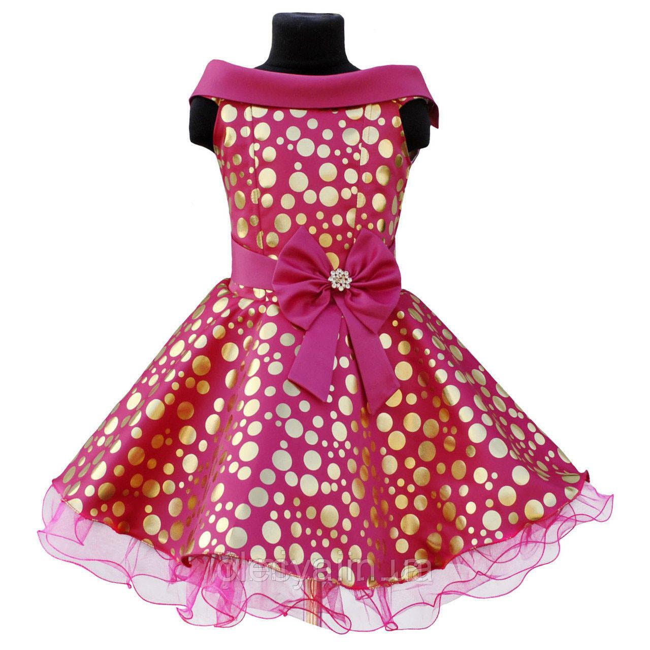 Детское праздничное платье Стиляги Размеры 116- 146