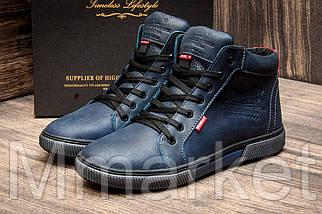 Ботинки мужские зимние Wrangler, 3993-2