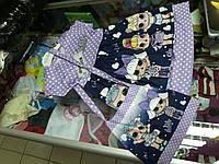 Платье детское летнее Куклы Лол с сумочкой р.92 - 122