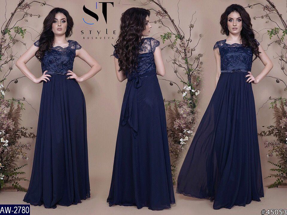 Вечернее  платье     (размеры 42-46)  0171-17