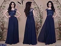 Вечернее  платье     (размеры 42-46)  0171-17, фото 1