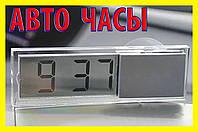 Часы цифровые электронные автономные с LCD +кб дисплеем авто на подарок
