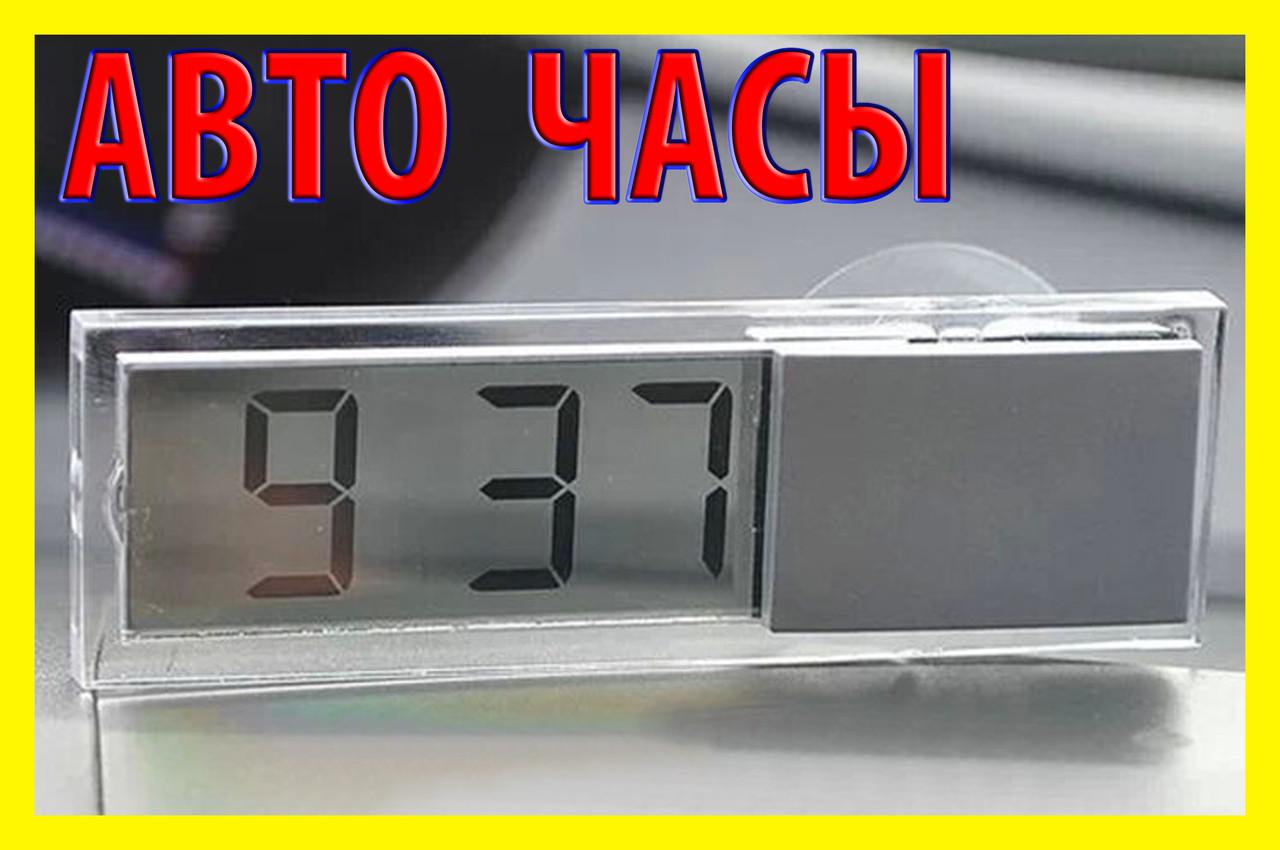 Часы цифровые электронные автономные с LCD +кб дисплеем авто на подарок - Интернет-магазин SeMMarket в Черкассах