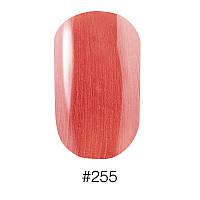 255 Лак Naomi 12ml  розово-оранжевый с перламутром