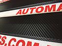 Накладки на внутренние пороги Volkswagen Caddy (Карбон), фото 3