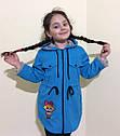 Модная детская ветровка с ЛОЛ для девочек 3 - 7 лет. Цвет малина, фото 2
