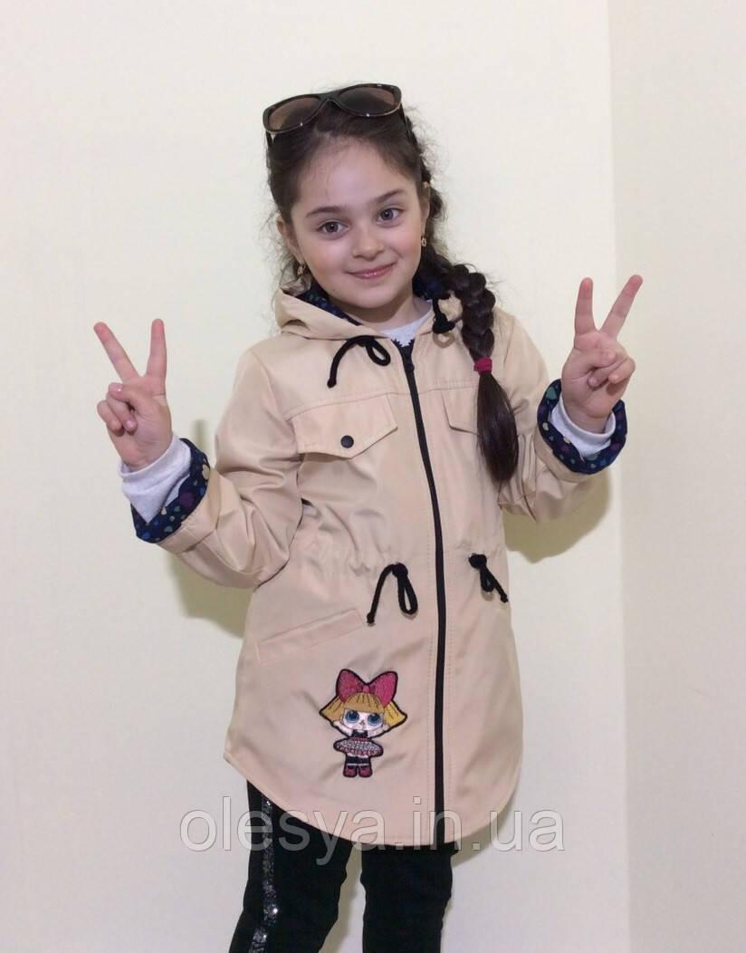 Модная детская ветровка с ЛОЛ для девочек 3 - 7 лет. Цвет малина