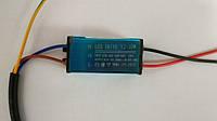 Драйвер для светодиодного прожектора 9-10W 300mA IP65 Код. 59546