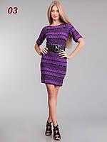 Женское вязанное платье фиолетовое