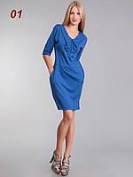 Платье бант больших размеров  Синий, фото 1