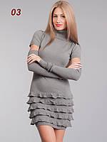 Платье рюш съемный рукав серое, фото 1