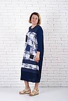 Женское платье большое длинное, фото 1