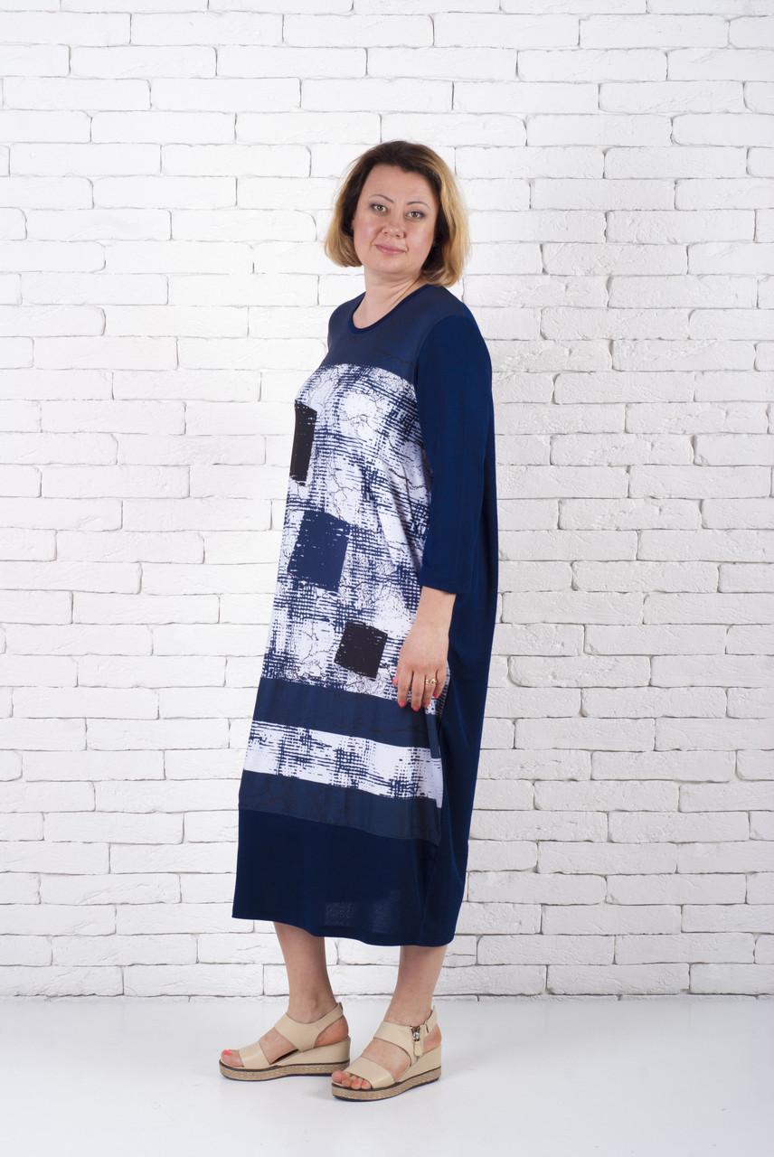 Женское платье большое длинное