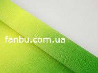 Креп бумага с переходом желто-зеленая №600/5