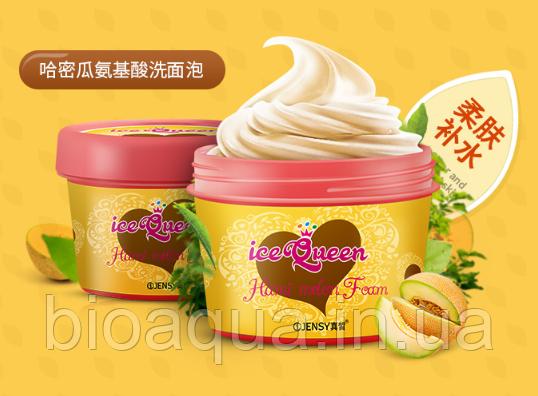 Очищающий пенка для умывания Jensy Ice Queen Hami Melon Foam (Дыня) 100 g