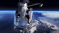 Феликс Баумгартнер: уникальный прыжок из стратосферы