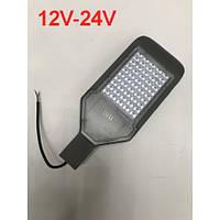 Светодиодный уличный консольный светильник PRIDE SL-50L 50W 12-24V 6500K IP65 Код.59549