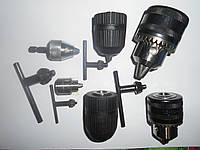 Патроны на дрель (от 0.3-4мм до 1.5-16мм) B22(5.0-20)
