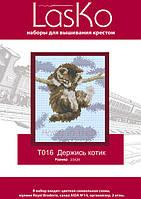 LasKo Держись котик Набор для вышивки крестом Т016