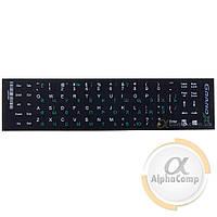 Наклейки на клавиатуру Grand-X UA/RU • зеленый\белый • непрозрачные