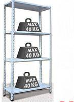 Металлический стеллаж Metalkas Micro ND - хранение,гараж,офис.