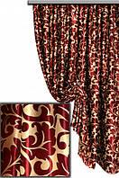 Портьерная ткань блекаут Ажур крупные завитки, цвет беж+бордо (двусторонняя)