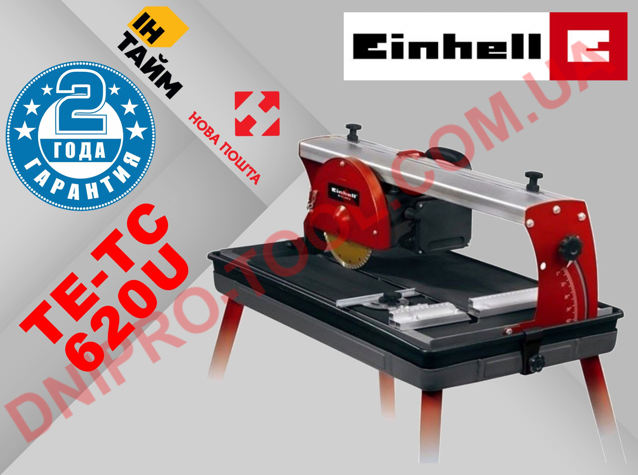Плиткорез электрический стационарный Einhell TE-TC 620 U (4301295)