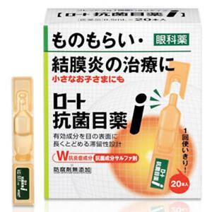 Японские антибактериальные глазные капли для лечения ячменя и конъюнктивитов Rohto, 0,5 мл х 20 шт