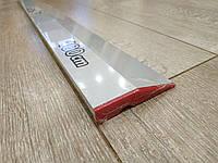 Правило строительное для штукатурки ТРАПЕЦИЕВИДНОЙ формы 10U1-100