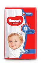 Подгузники Huggies Classic 5   (11- 25 кг) 42 шт.