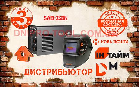 Сварочный аппарат инверторный Dnipro-M SAB-258N + Маска сварщика + Магнит 23 кг, фото 2