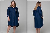 Рубашка-туника джинсовая, с 54-60 размер, фото 1