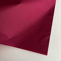 Папір тішью БОРДО (50х70 см)