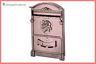Почтовый ящик Vita - роза (коричневый)