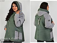 Легкая куртка осень-весна демисезон большого размера 46,48,50,52,54,56