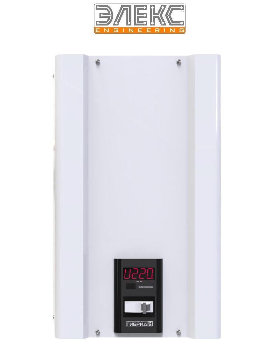 Стабилизатор напряжения однофазный Элекс Гибрид У 9-1-32 v2.0 (7,0 кВт)