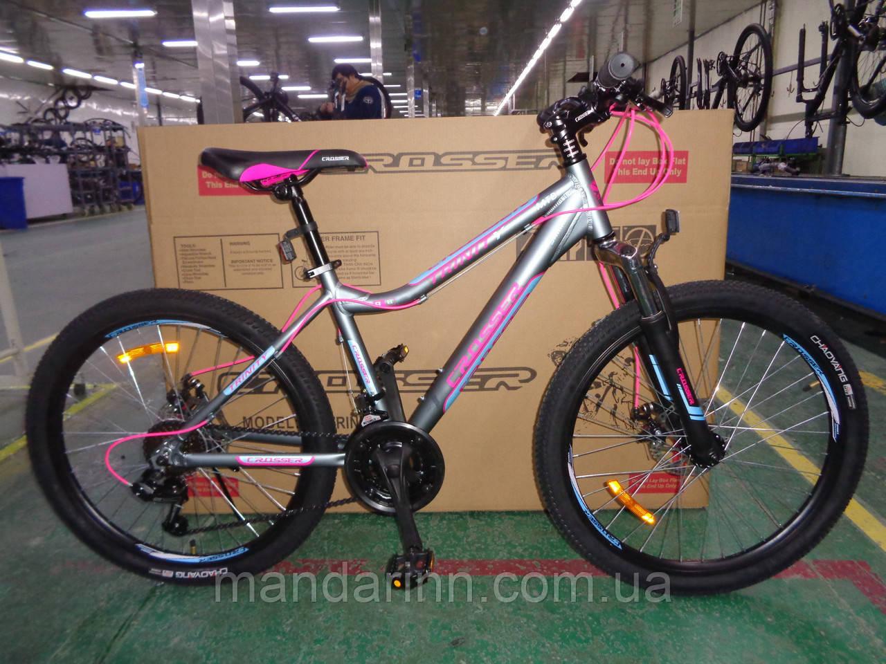 Спортивный Алюминиевый велосипед Crosser Trinity 26 дюймов. Серый.