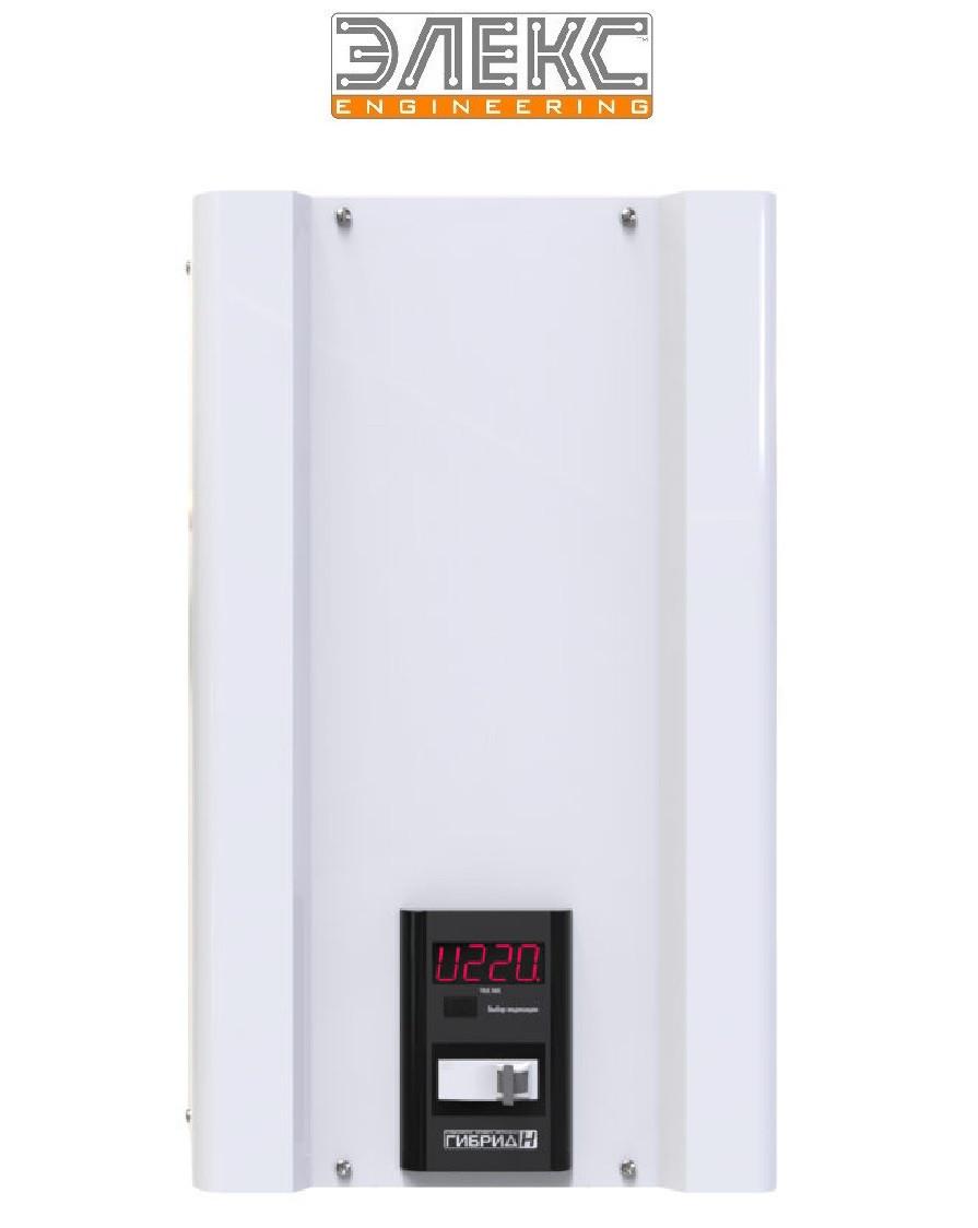 Стабилизатор напряжения однофазный Элекс Гибрид У 9-1-40 v2.0 (9,0 кВт)