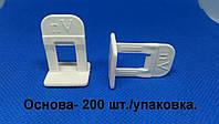 Основа «зажим» 2 мм Mini 200 штук СВП nV